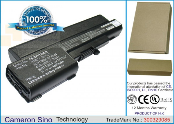 Аккумулятор CS-DEV120NB для COMPAL JFT00 11,1V 4400mAh Li-ion