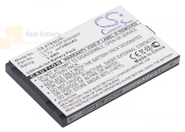 Аккумулятор CS-ZTS302SL для ZTE S302 3,7V 1050Ah Li-ion