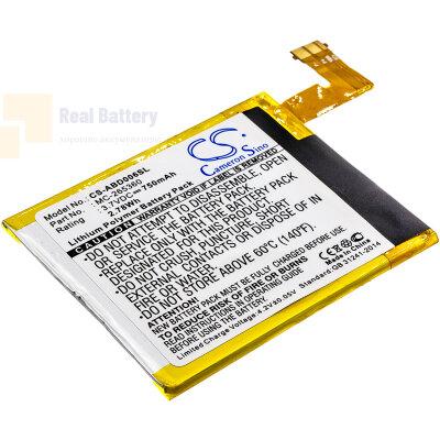 Аккумулятор CS-ABD006SL для Amazon D01100 3,7V 750Ah Li-Polymer