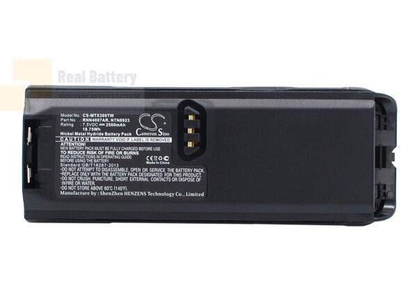 Аккумулятор CS-MTX300TW для Motorola NTN8293 7,5V 2500Ah Ni-MH