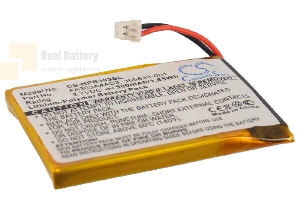 Аккумулятор CS-HPB303SL для HP Bluetooth Stereo Headphones 3,7V 500Ah Li-Polymer
