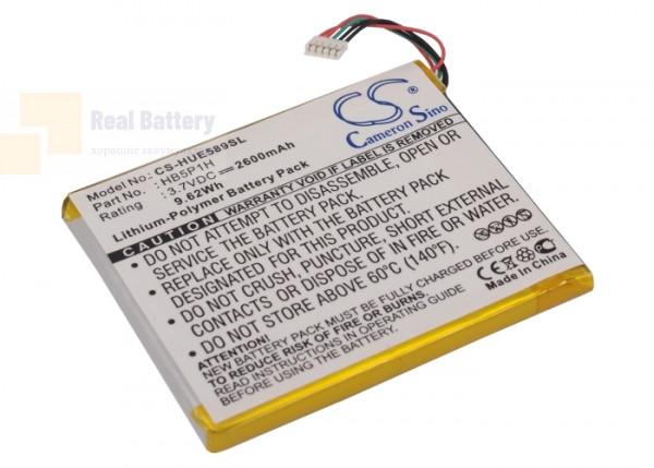 Аккумулятор CS-HUE589SL для TELEKOM Speedbox LTE mini 3,7V 2600Ah Li-Polymer