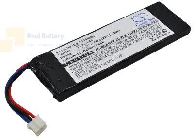 Аккумулятор CS-533048SL для Sonstige X Drive MP3 player 7,4V 800Ah Li-ion