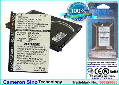 Аккумулятор CS-N300SL для Trimble Juno SA 3,7V 1000Ah Li-ion