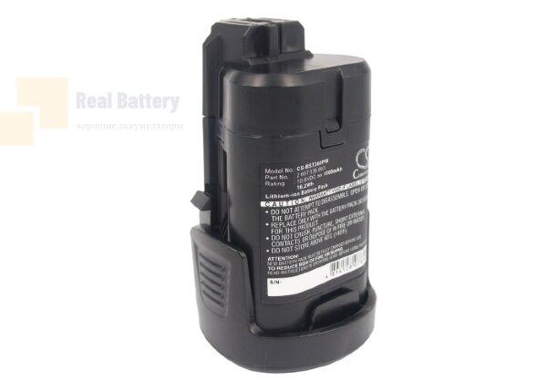 Аккумулятор для Bosch PMF 10.8 LI 10,8V 1,5Ah Li-ion CS-BST366PW