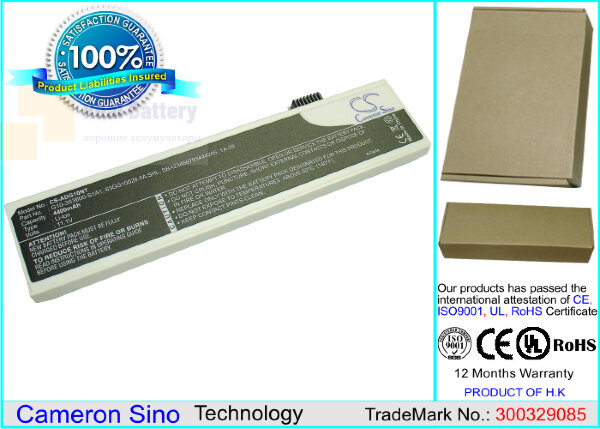 Аккумулятор CS-ADG10NT для Advent 4213 11,1V 4400mAh Li-ion