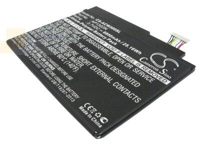 Аккумулятор CS-ACW300SL для Acer Iconia Tab W3 3,7V 6800Ah Li-Polymer