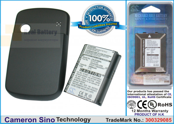 Аккумулятор CS-DTS9XL для Verizon Touch XV6900 3,7V 2000Ah Li-ion