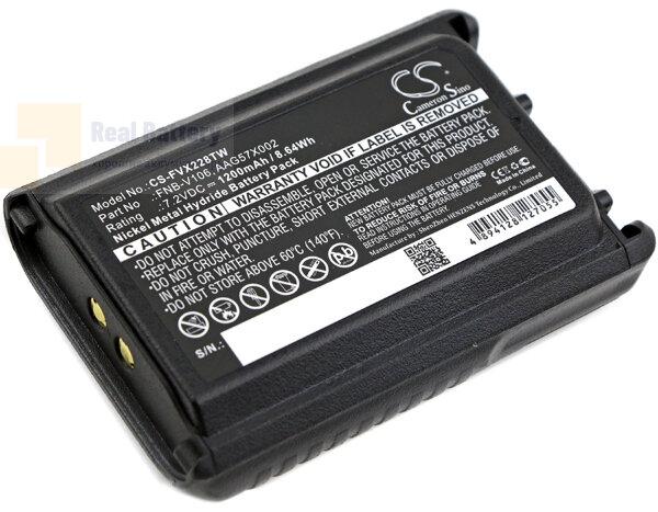 Аккумулятор CS-FVX228TW для Vertex VX-228 7,2V 1200Ah Ni-MH