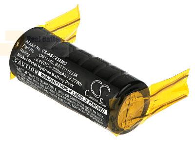 Аккумулятор CS-ASC450MD для Drager C450QT 8,4V 330Ah Ni-MH