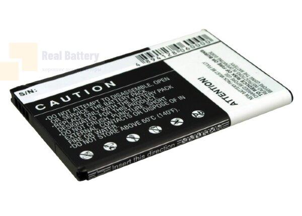Аккумулятор CS-HT7272ML для T-Mobile G2 3,7V 1500Ah Li-ion