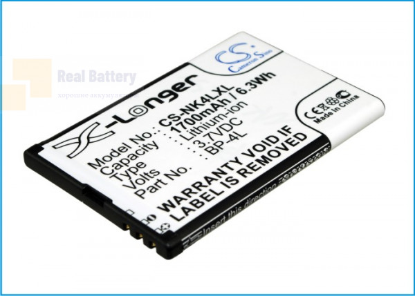 Аккумулятор CS-NK4LXL для ZTE U288G 3,7V 1700Ah Li-ion