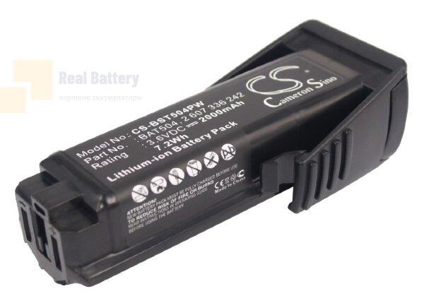 Аккумулятор для Bosch 36019A2010 3,6V 2Ah Li-ion CS-BST504PW