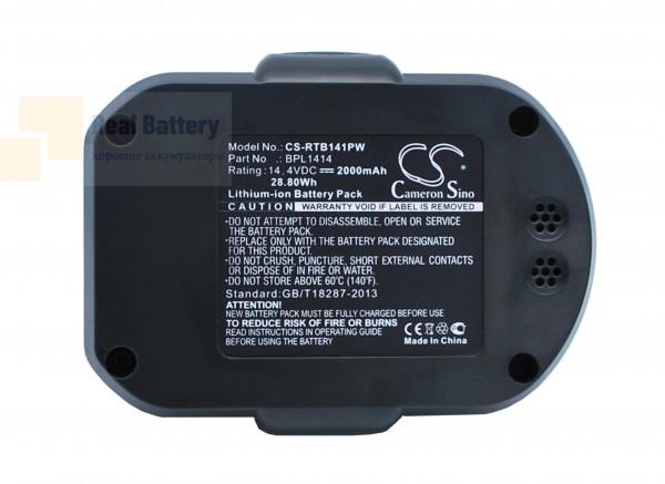 Аккумулятор для Ryobi CDD144V22 14,4V 2Ah Li-ion CS-RTB141PW