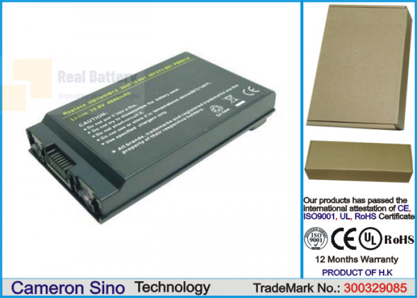 Аккумулятор CS-CP4200NB для Compaq Business Notebook 4200  10,8V 4400mAh Li-ion