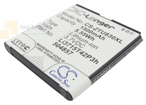 Аккумулятор CS-ZTU830XL для T-Mobile Concord 3,7V 1500Ah Li-ion