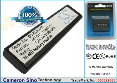 Аккумулятор CS-KLIC011 для Duracell DR17 7,2V 2150Ah Ni-MH