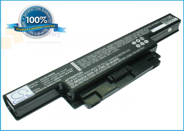 Аккумулятор CS-DE1450NB для DELL Studio 1450  11,1V 4400mAh Li-ion