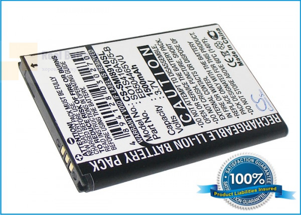 Аккумулятор CS-SMI8910SL для Sprint Replenish 3,7V 1500Ah Li-ion