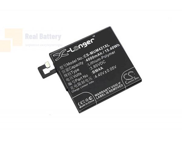 Аккумулятор CS-MUM421XL для Xiaomi 2016020 3,85V 4000Ah Li-Polymer