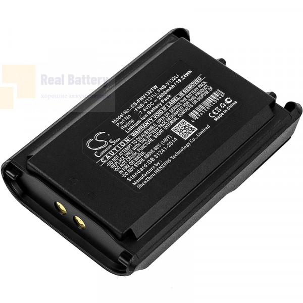 Аккумулятор CS-FNV132TW для Vertex VX-230 7,4V 2600Ah Li-ion