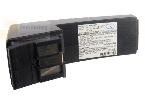 Аккумулятор для Festool 486831 12V 3,3Ah Ni-MH CS-FCD120PX