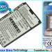 Аккумулятор CS-SXP1SL для Sonim XP1 3,7V 1100Ah Li-ion