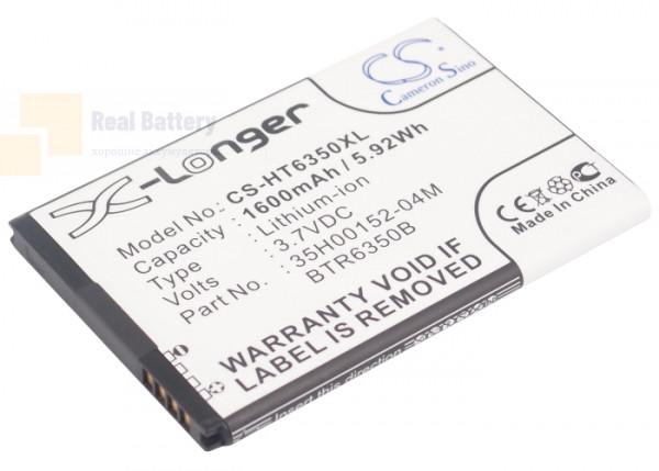 Аккумулятор CS-HT6350XL для Verizon ADR6350 3,7V 1600Ah Li-ion