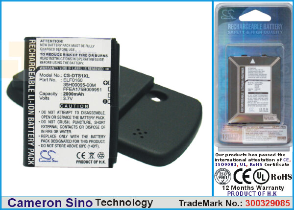 Аккумулятор CS-DTS1XL для Vodafone VPA Touch 3,7V 2000Ah Li-ion