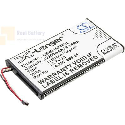 Аккумулятор CS-SHA200SL для Sony PHA-2 3,7V 2200Ah Li-Polymer