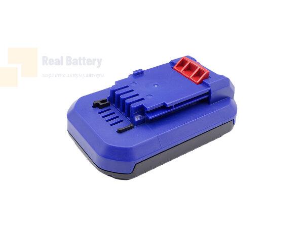 Аккумулятор для Lincoin LIN-1882 20V 2Ah Li-ion CS-LIN187PX