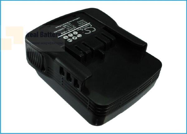 Аккумулятор для Ryobi BDM-143 14,4V 2,2Ah Li-ion CS-RTB143PW