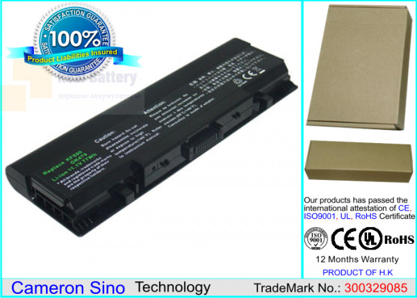 Аккумулятор CS-DE1520HB для DELL Inspiron 1520  11,1V 6600mAh Li-ion
