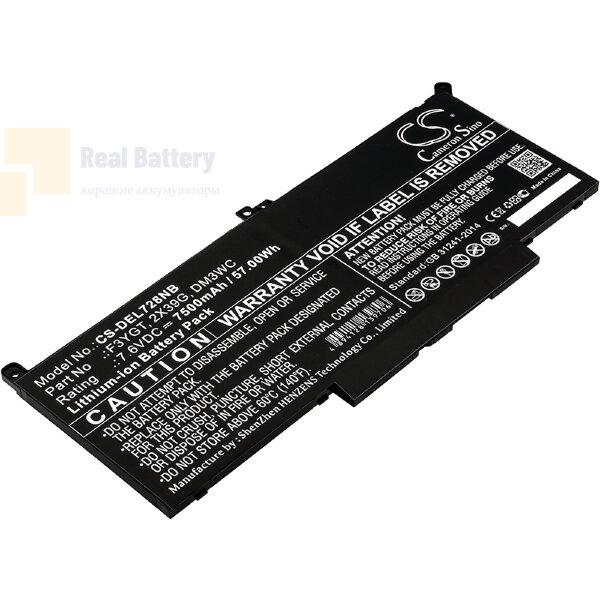 Аккумулятор CS-DEL728NB для DELL Latitude 12 7000  7,6V 7500mAh Li-ion
