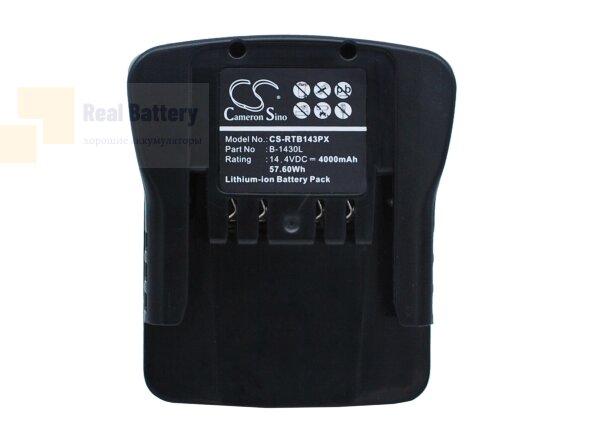 Аккумулятор для Paslode BBL-140 14,4V 4Ah Li-ion CS-RTB143PX
