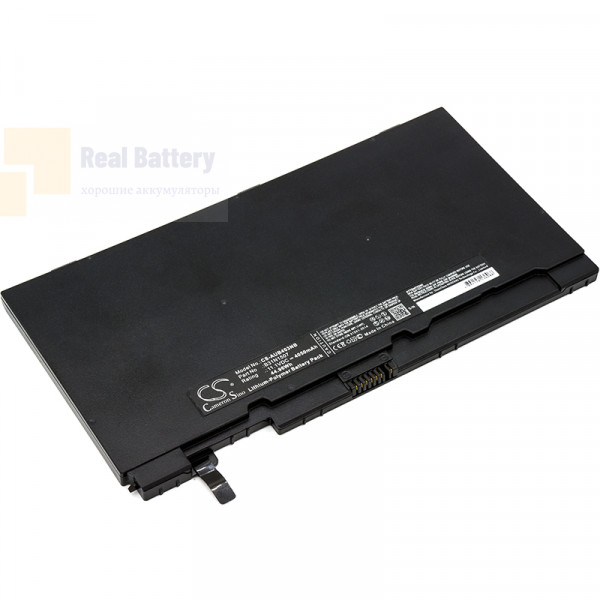 Аккумулятор CS-AUB403NB для Asus B8430UA  11,1V 4050mAh Li-Polymer