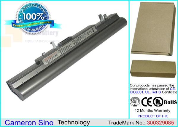 Аккумулятор CS-AUW3NB для Asus W3  14,8V 4400mAh Li-ion
