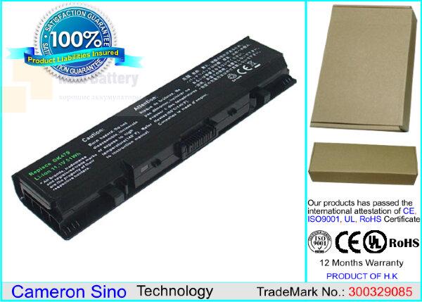 Аккумулятор CS-DE1520NB для DELL Inspiron 1520  11,4V 4400mAh Li-ion