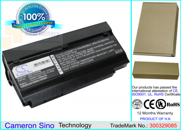Аккумулятор CS-FU1010HB для Fujitsu CWOAO  14,4V 4400mAh Li-ion
