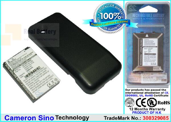 Аккумулятор CS-HDE160XL для T-Mobile G1 3,7V 2200Ah Li-ion