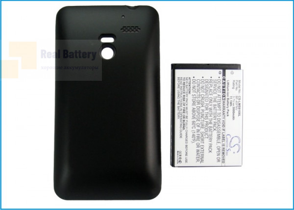 Аккумулятор CS-LMS910XL для Verizon Esteem 3,7V 3000Ah Li-ion