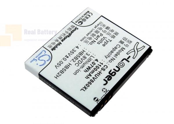 Аккумулятор CS-HUV860XL для Vodafone 830 3,7V 1100Ah Li-ion