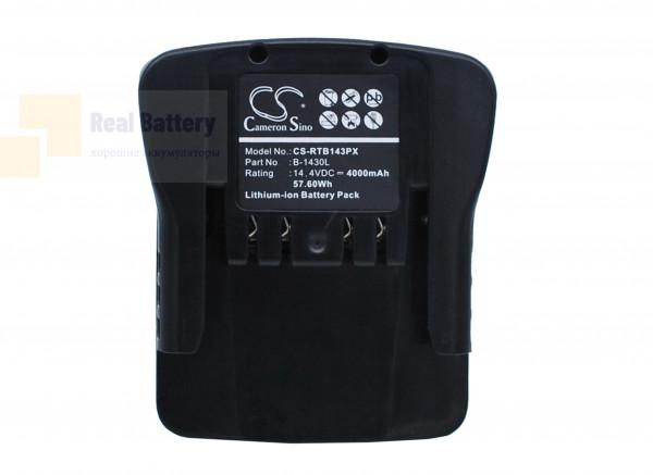 Аккумулятор для Ryobi BDM-143 14,4V 4Ah Li-ion CS-RTB143PX