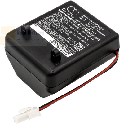 Аккумулятор CS-SMS755VX для Samsung SS7550 18,5V 1500mAh Li-ion