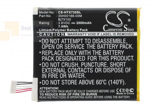 Аккумулятор CS-HTX720SL для Sprint EVO 4G LTE 3,8V 2000Ah Li-Polymer