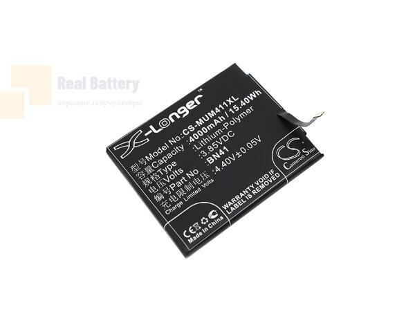 Аккумулятор CS-MUM411XL для Xiaomi Note 4 3,85V 4000Ah Li-Polymer