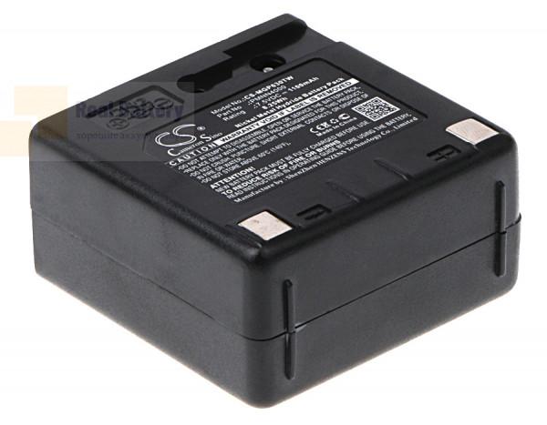 Аккумулятор CS-MGP630TW для Motorola GP688 7,5V 1100Ah Ni-MH