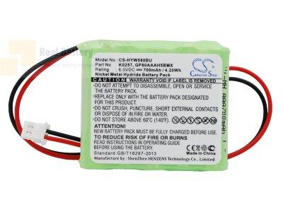 Аккумулятор CS-HYW580BU для Honeywell 55111-05 6V 700Ah Ni-MH