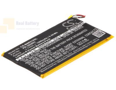 Аккумулятор CS-BNR510SL для Barnes & Noble BNRV510 3,7V 1500Ah Li-Polymer