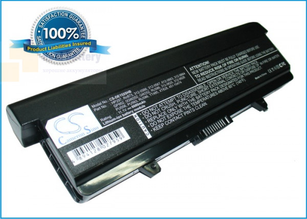 Аккумулятор CS-DE1525HB для DELL Inspiron 1525  11,1V 6600mAh Li-ion